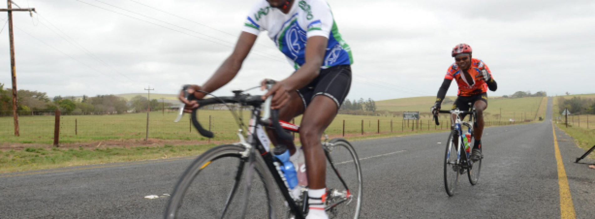 Cycling body struggles to raise funds