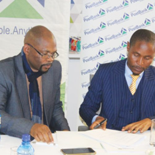 Post Bank, Small Businesses  Ministry sign MOU