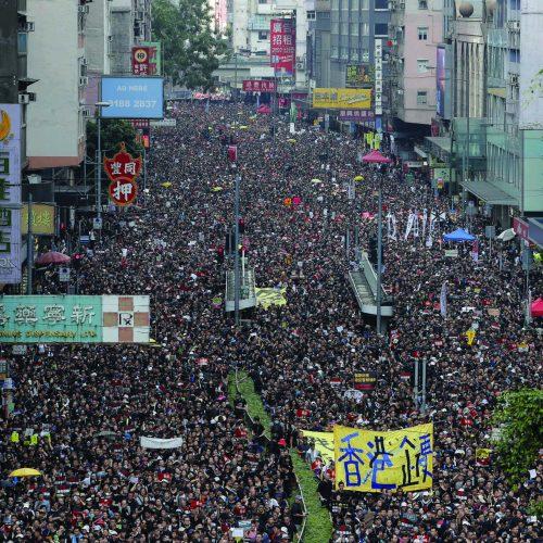 Hong Kong: Purely Symbolic