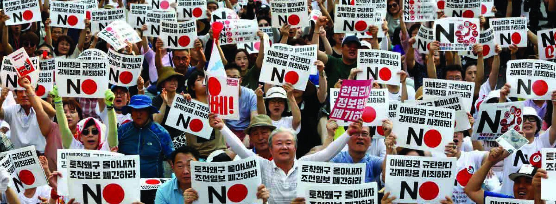 Korea and Japan: the history wars