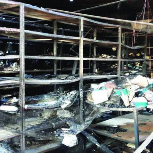 Book centre up in flames