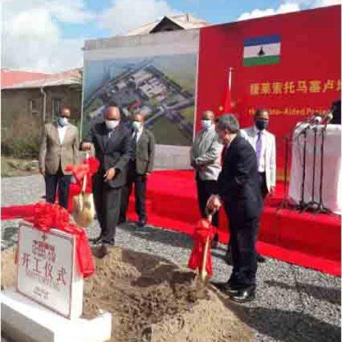 Work at new Maseru hospital begins