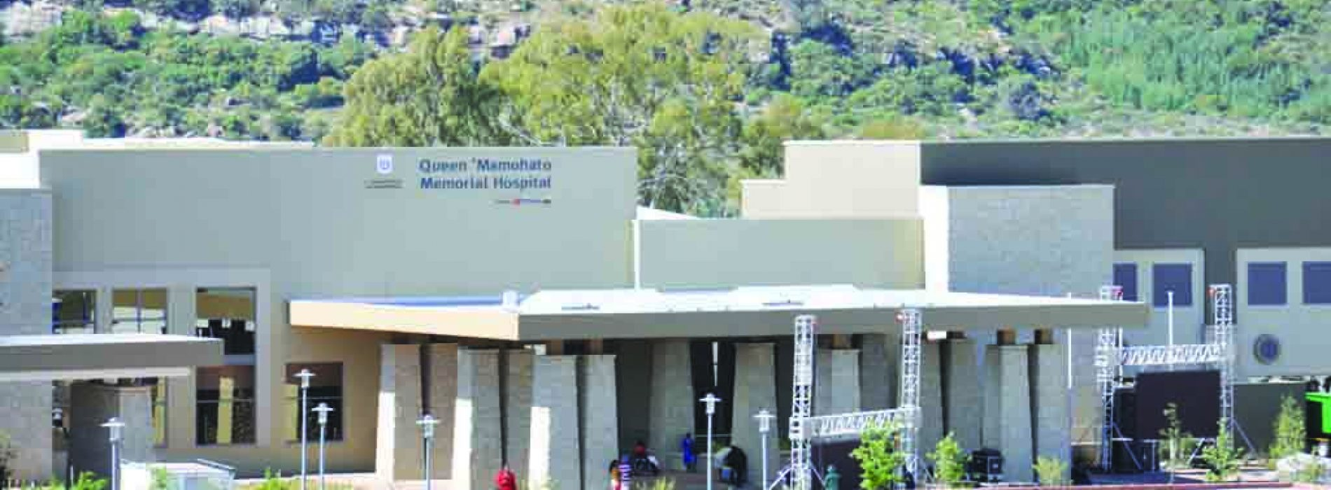 Oxygen crisis hits Queen Mamohato